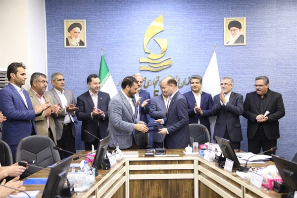 MoU Signing on Investor Engagement in Chabahar Port